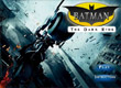 Батман Тъмна езда Batman The Dark Ride