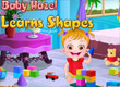 Научи формите с бебето Хейзъл Baby Hazel Learns Shapes