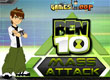 Бен 10 Масова атака Ben 10 Mass Attack