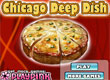 Двойна пица Чикаго Chicago Deep Dish